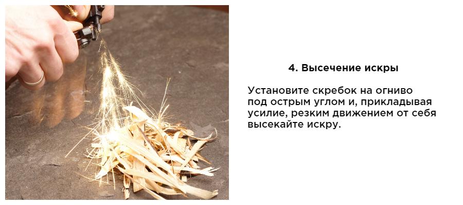Шаг_4