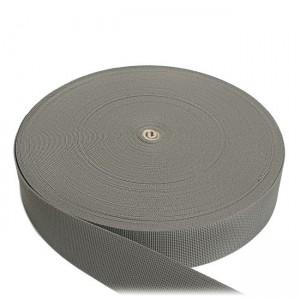 Лента ременная, 50 мм, серая полиамидная
