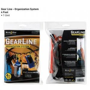 Система GearLine