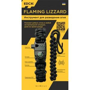 "Инструмент для розжига огня ""Flaming Lizzard"", Black"