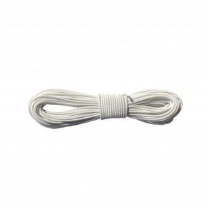 Shock cord (2 mm), White #s007-2